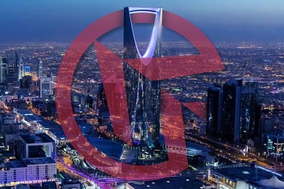 Saudi Orix